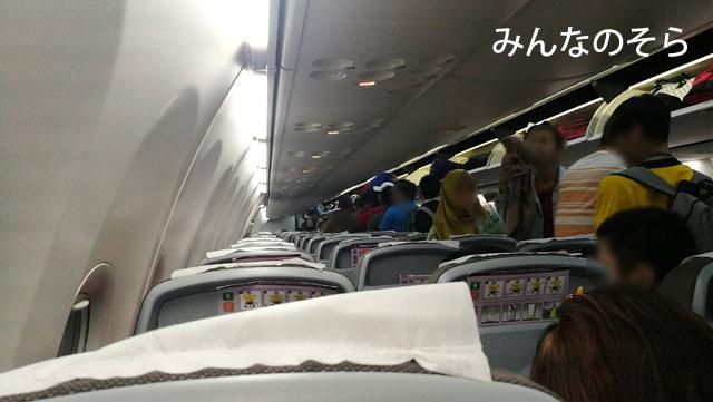 スリウィジャヤ航空、窓側の席だったのですが・・・