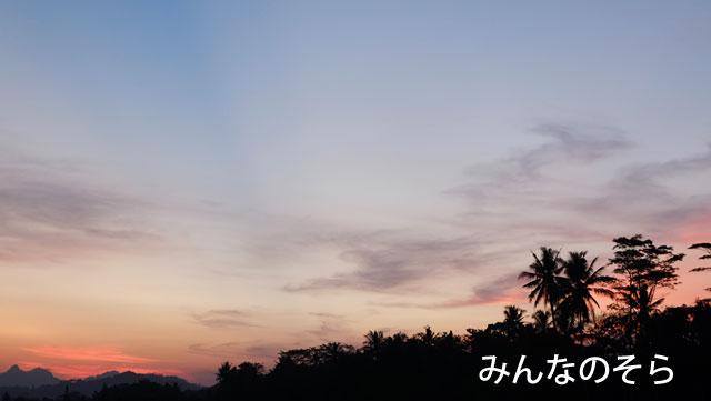 んぼで夕陽を眺めましょう