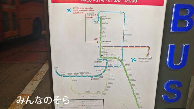 ドンムアン空港⇔バンコク市内の移動!バスは【A1】or【A2】の2択