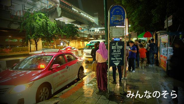 バンコク市内からドンムアン空港まで!バスの移動方法