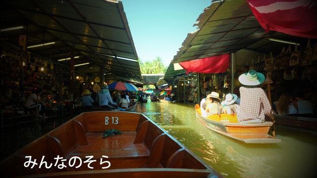 手漕きボートで、ダムヌンサドゥアック水上マーケットを探索
