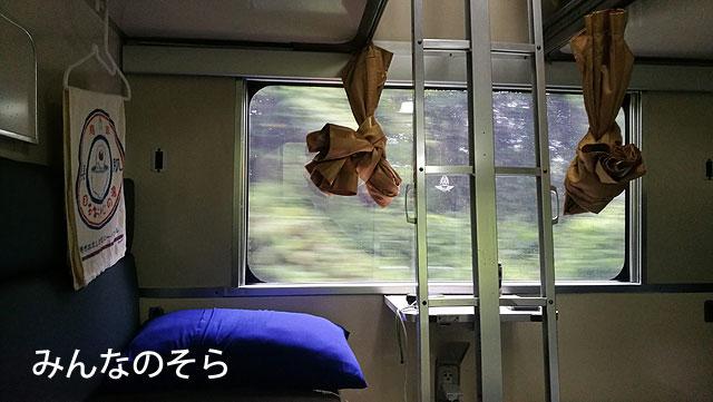 寝台列車!ほぼ定刻にチェンマイ到着
