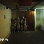 旧ドゥシット動物園の「AIR-RAID-SHELTER」では、兵隊さんが門番してました