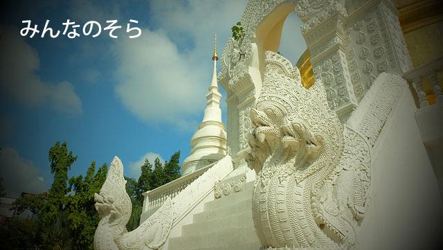 ワット・スアン・ドーク(Wat Suan Dok)は、白い仏塔だけじゃない!らしい