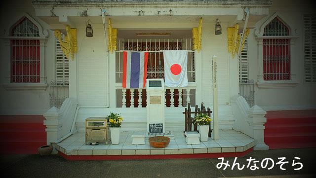 慰霊碑に手を合わせ、資料館で当時の日本兵たちに思いを馳せる