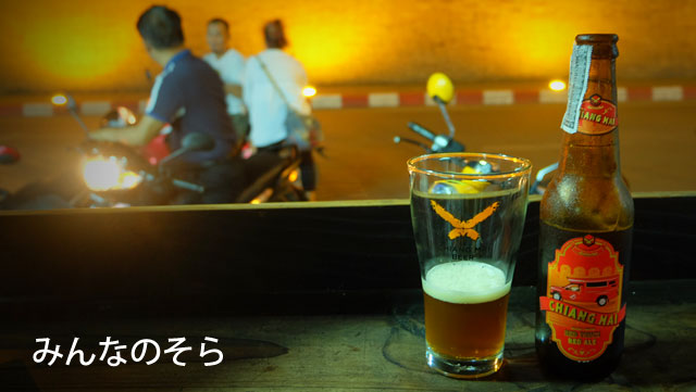 Ugo Restaurant & Thai Craft Beer Barでチェンマイの地ビール