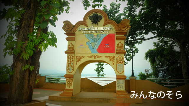 ゴールデントライアングルを見るなら!Wat Phrathat Phu Khaoにある展望台がおすすめ