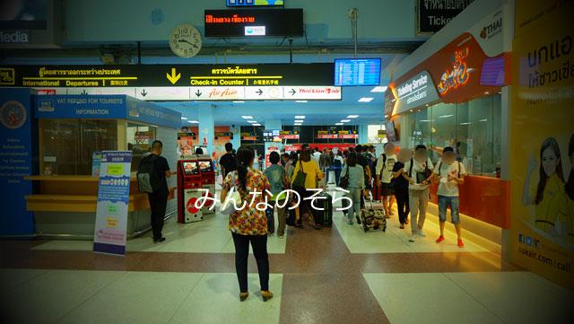 チェンライ空港では、空港にはいる時点で荷物チェックが