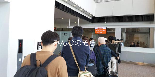 チェジュ航空、成田空港ではカウンターでチェックイン