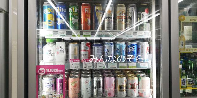 コンビニ「CU」では、日本製ビールが売っていました