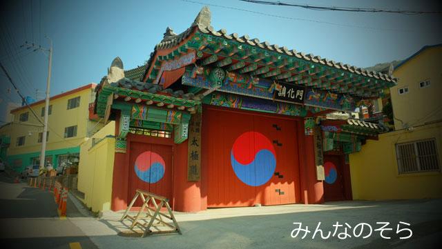 17番バスで、甘川文化村から南浦洞へ戻ってきました