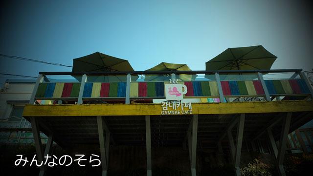 甘川文化村を一望!ハルヌマル展望台