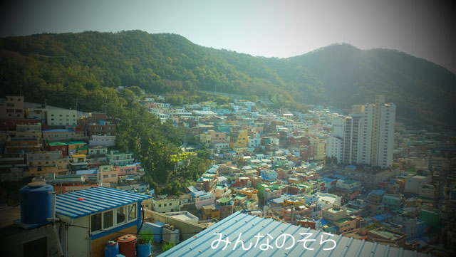 海フォトゾーンから甘川文化村を一望し、住宅街へ
