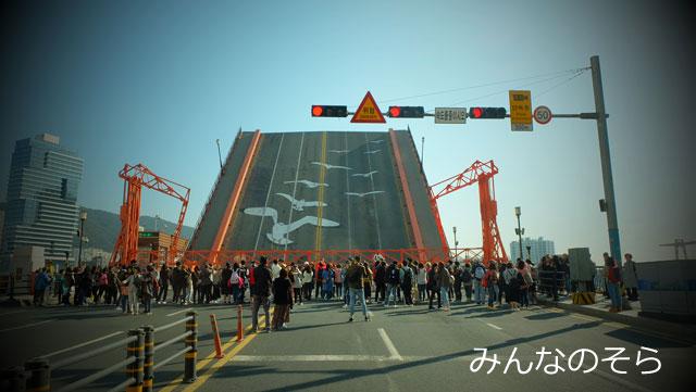 いよいよ影島大橋、開橋時間!ブザーをBGMに、通行止めに
