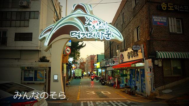 商店街を通り抜け、松島ビーチへ