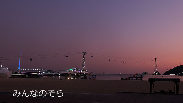松島ビーチで、夕焼け鑑賞