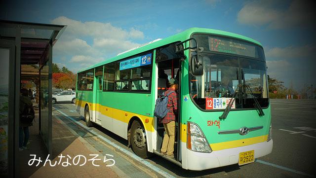 石窟庵から仏国寺へ12番バスで戻ってきたよ