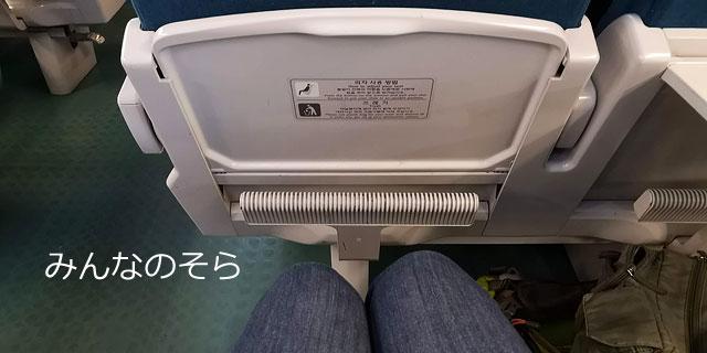 時間通り釜山出発!新慶州経由のKTXに乗車