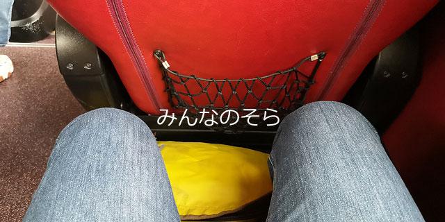 慶州バスターミナルから、釜山・金海空港へ(95分)