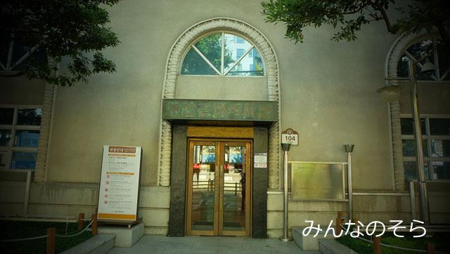 釜山近代歴史館で、韓国の近代史を学ぶ