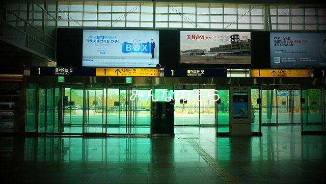 KTXで新慶州駅に、定刻に到着!