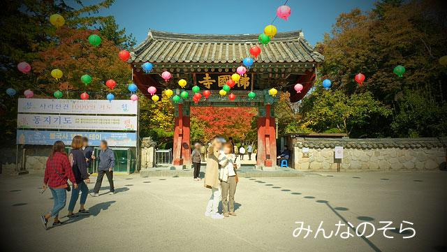 仏国寺は、観光案内所のある側の道を登っていきます