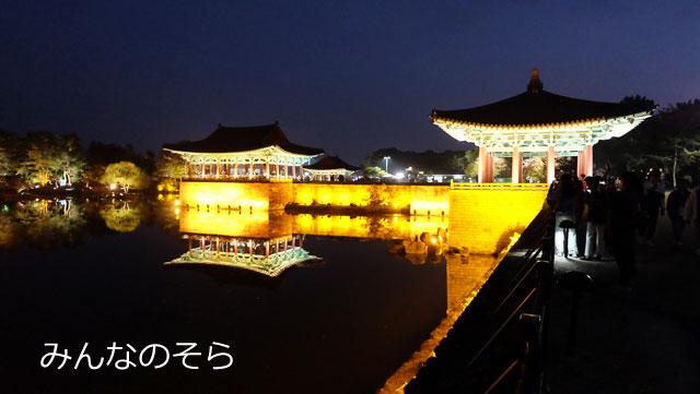 ライトアップした東宮と月池(雁鴨池)は慶州必見