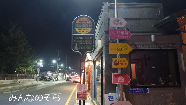 韓屋レストラン、カフェの街並に挫折(ノ_・。)